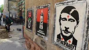 غرافيتي بحائط  في مدينة لفيف الأوكرانية