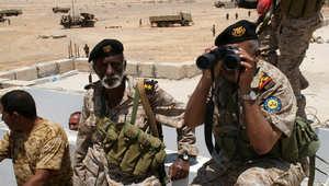 الحرب على الإرهاب في اليمن