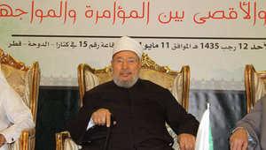 القرضاوي: تواطؤ عربي إسرائيلي لدعم سيسي اليهود.. وإذا انتصرت قطر ينتصر الحق