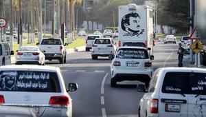 بعد نشرنا وثائق سرية.. الحكومة القطرية لـCNN: الحصار المفروض علينا انتهاك للاتفاقين