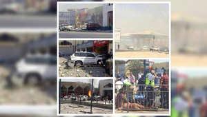 صور للحادث عرضها التلفزيون القطري