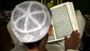 تونس تبدأ تحفيظ تلامذتها القرآن أيام العطل في المدارس العمومية