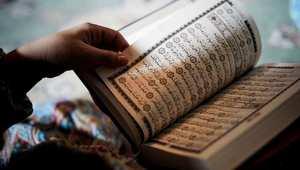 جمعية الوعاظ التونسيين تتهم وزير الشؤون الدينية باختلاق آية لا وجود لها في القرآن