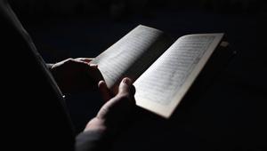 جريدة سعودية: مصاحف في ملكية سفارة المملكة بالرباط ترمى بمكب نفايات