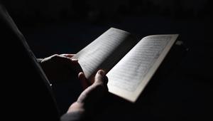 الاستماع إلى القرآن يستحوذ على اهتمامات جمهور الإذاعات بالمغرب