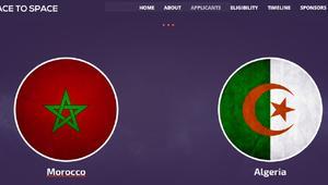 يافعون من المغرب والجزائر في سباق محموم للسفر إلى وكالة ناسا
