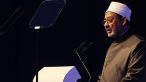 """شيخ الأزهر من ألمانيا: القرآن لم يحدد عقوبة المرتد ولم يذكر """"السيف"""".. ولهذه الأسباب لا تتزوج المسلمة من غير المسلم"""