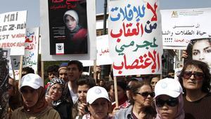 بداية جلسات قضية اغتصاب فتاة مغربية وُجدت ميتة في بئر وٍفق حقوقيين