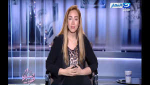 الإعلامية المصرية ريهام سعيد