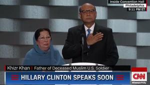 كلينتون تقبل ترشيح الديمقراطيين.. ووالد جندي أمريكي مسلم قتل بالعراق يوجه رسالة لترامب