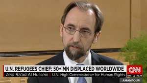 المفوض السامي لحقوق الإنسان الأمير زيد بن رعد لـCNN: ستحقق العدالة لضحايا الحرب بسوريا