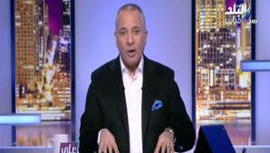 بعد دفاعه عن ملكية السعودية لها.. أحمد موسى يعلق على