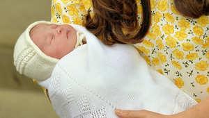 شارلوت إليزابيث ديانا.. اسم أصغر أميرة بريطانية بدلالات متعددة