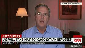 جيب بوش لـCNN: تفوقنا الجوي يخلق ظروف هزيمة الأسد وداعش.. و12 مليون لاجئ سوري من أصل عدد السكان الـ24 مليونا كارثة فظيعة