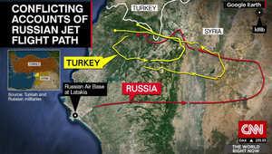 الاختلاف بمسار الطائرة الروسية بحسب روايتي انقرة وموسكو.. والكرملين: الرئيس التركي طلب مقابلة بوتين