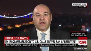 سفير العراق السابق بأمريكا لـCNN: أنا مشمول بحظر ترامب.. والقرار