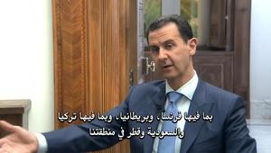 بشار الأسد: تقرير صيدنايا مزاعم وهذا الدليل.. وحظر ترامب ليس إذلالا