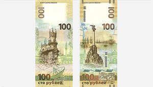 روسيا تصك عملة نقدية جديدة تظهر إقليم القرم