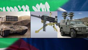 راجمات وقاذفات قنابل وكورنيت ضد الدروع.. أسلحة روسية ستصنّع بالسعودية
