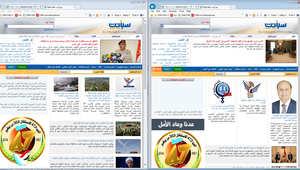 """اليمن.. موقع بديل لـ""""سبأ"""" يفتح ساحة معركة إعلامية جديدة بين أنصار هادي والحوثيين"""