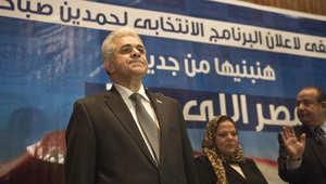 """لجنة انتخابات مصر: إعلان صباحي لبرنامجه الانتخابي """"مخالفة قانونية"""""""
