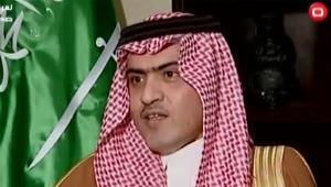 بالتزامن مع زيارة ترامب.. السبهان بقصيدة: يا نسل من حطم عروش كسرى والمجوس؟