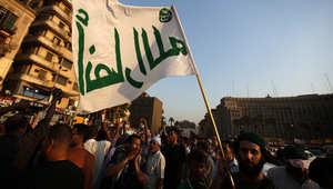 """سلفية مصر تهاجم السعودية لإعدام النمر مع 46 من """"الأبرياء"""""""
