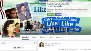 """اليمني الذي طلب مليون """"لايك"""" في صفحته مهراً لابنته يزوجها أخيراً"""