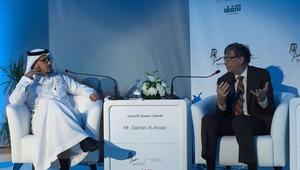 بيل غيتس بالرياض لمشروع إعداد قادة: السعودية زاخرة بطاقات الشباب.. والكرم أبرز صفات ثقافتها