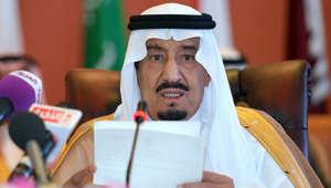 السعودية.. محمد بن نايف ولياً لولي العهد ومحمد بن سلمان وزيراً للدفاع رئيساً للديوان الملكي