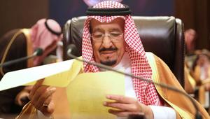 العاهل السعودي يقضي إجازته في طنجة بعيدا عن عدسات الكاميرات