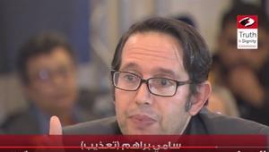 شهادة من ضحية تعذيب في تونس: أرادوا إخصائي.. وكانوا يسجوننا عراةً