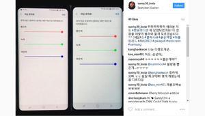 ماذا بعد؟ شاشات هواتف سامسونغ الجديدة تميل للون الأحمر