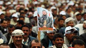 تجمع سابق للحوثيين في صنعاء