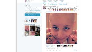 """""""كذبة سارة إبراهيم"""" سخط بين المغردين بالسعودية بعد انتحال شخصية طفلة مريضة بالسرطان"""