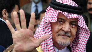 """بالصور والفيديو.. نبذة عن الأمير السعودي الراحل سعود الفيصل..  وما هو مؤتمر """"سعود الأوطان""""؟"""