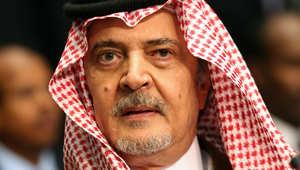 سعود الفيصل: الأسد لن ينتصر ولا وساطة مع قطر وعلى المالكي حل مشاكله