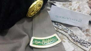 صور لحملة إعلامية ينشرها مؤيديون لداعش حول وجود خلايا نائمة داخل السعودية