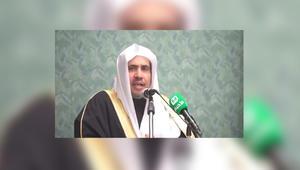 رابطة العالم الإسلامي توضح حقيقة تصريح أمينها الدكتور محمد بن عبدالكريم العيسى حول الحجاب بالبلاد غير الإسلامية