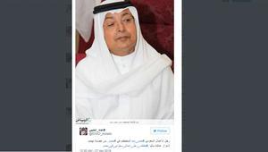 اختطاف رجل أعمال سعودي بمصر على يد مسلحين.. ومغردون: إحنا قصرنا معاهم في حاجة علشان يخطفو ناس