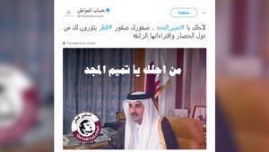 """قراصنة """"صقور قطر"""" يخترقون """"حساب المواطن"""" في السعودية"""