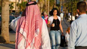 الغرامة والمنع للسعوديين المسافرين للعراق وتايلاند