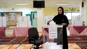 تسعة مقاعد للنساء في الانتخابات البلدية السعودية