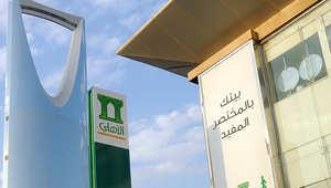 """باحثون يشيرون لـ""""إقبال محدود على اكتتاب البنك الأهلي السعودي بعد الجدل الفقهي حوله.. والبنك يعلن عن مكاسب كبيرة"""