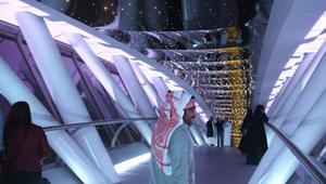 محلل: سندات السعودية الأخيرة ستستخدم للميزانية والبنية التحتية