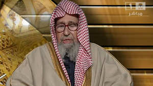 """أنباء """"سبي"""" داعش لنساء أيزيديات تُغضب عضو شورى سعودي.. وناشطون يردون بتسجيل للفوزان"""