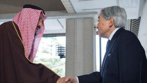 """الملك سلمان يتسلم وسامأ من إمبراطور اليابان.. وتعاون لـ""""الثورة الصناعية الرابعة"""""""