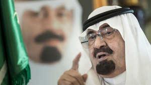 العاهل السعودي الملك عبدالله بن عبد العزيز