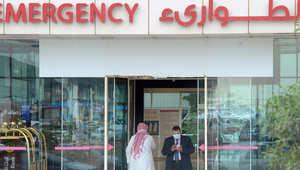 مدخل لإحدى المستشفيات بالسعودية