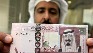 تقرير: أصول المصارف الإسلامية ستتجاوز 3.4 ترليون دولار في 2018